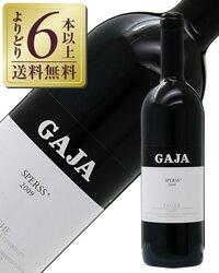 よりどり6本以上送料無料 ガヤ スペルス 2011 750ml 赤ワイン イタリア ネッビオーロ 九州、北海道、沖縄送料無料対象外、クール代別途