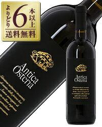 【あす楽】【よりどり6本以上送料無料】 ガロフォリ アンティカ オステリア ロッソ(旧 ジー ロッソ)NV 750ml 赤ワイン イタリア