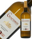 【包装不可】 ジャコンディ ヴィーノ ビアンコ マグナム NV 1500ml 白ワイン