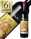 【よりどり6本以上送料無料】 グルフィ ネロイブレオ 2015 750ml 赤ワイン ネロ ダーヴォラ イタリア