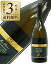 【よりどり3本以上送料無料】 ケットマイヤー(ケットマイアー) マゾ ライナー シャルドネ 2017 750ml 白ワイン イタリア