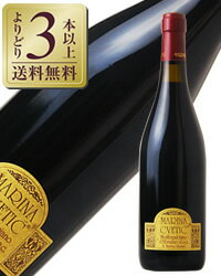 【あす楽】【よりどり3本以上送料無料】 マシャレッリ マリナ ツヴェティッチ モンテプルチャーノ ダブルッツォ DOC レゼルヴァ(レゼルバ) 2014 750ml 赤ワイン イタリア
