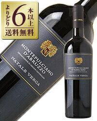 【よりどり6本以上送料無料】 ナターレ ヴェルガ モンテプルチアーノ ダブルッツォ 2016 750ml 赤ワイン イタリア