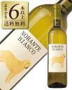 【よりどり6本以上送料無料】 ディ マーヨ ノランテ ビアンコ 2017 750ml 白ワイン ファランギーナ イタリア