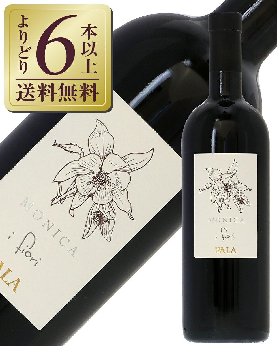 よりどり6本以上送料無料 パーラ モニカ 2014 750ml 赤ワイン イタリア 九州、北海道、沖縄送料無料対象外、クール代別途