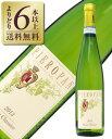 【よりどり6本以上送料無料】【包装不可】 ピエロパン ソァーヴェ クラシコ(クラッシコ) 2018 750ml 白ワイン イタリア