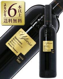【よりどり6本以上送料無料】 ロッカ デイ(ディ) モリ スクインツァーノ リセルヴァ(リゼルヴァ) ウイリエーザ 2015 750ml 赤ワイン ネグロアマーロ イタリア