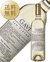 【今月の送料無料ワイン】 テヌータ サン ピエトロ ガヴィ DOCG サン ピエトロ ビオ 2017 750ml 白ワイン コルテーゼ イタリア