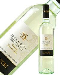 【あす楽】サルトーリ ピノ グリージオ(ピノグリージョ) オーガニック 2016 750ml 白ワイン ピノ グリージオ イタリア