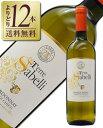 よりどり12本送料無料 サベッリ シャルドネ 2013 750ml 白ワイン イタリア 九州、北海道、沖縄送料無料対象外、クール…