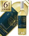 【よりどり6本以上送料無料】 サン マルツァーノ エステッラ モスカート 2018 750ml 白ワイン イタリア