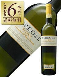 【よりどり6本以上送料無料】 ベルターニ ソアーヴェ(ソアヴェ) セレオーレ 2016 750ml 白ワイン ガルガーネガ イタリア