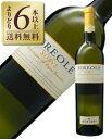 【よりどり6本以上送料無料】 ベルターニ ソアーヴェ(ソアヴェ) セレオーレ 2017 750ml 白ワイン ガルガーネガ イタリア