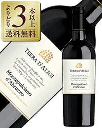 【よりどり3本以上送料無料】 テッラ ダリージ モンテプルチアーノ ダブルッツォ DOC 2016 750ml 赤ワイン イタリア