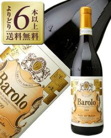 【よりどり6本以上送料無料】 テッレ デル バローロ バローロ 2013 750ml 赤ワイン イタリア