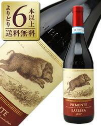 【あす楽】【よりどり6本以上送料無料】 テッレ デル バローロ ピエモンテ バルベーラ 2015 750ml 赤ワイン イタリア