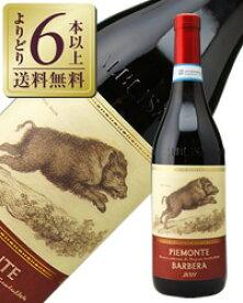 【あす楽】【よりどり6本以上送料無料】 テッレ デル バローロ ピエモンテ バルベーラ 2016 750ml 赤ワイン イタリア