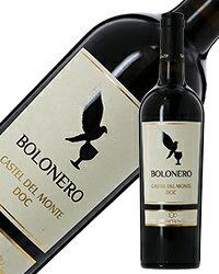 トッレヴェントボーロネーロ カステル デルモンテ ロッソ 2015 750ml 赤ワイン イタリア