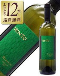 【よりどり12本送料無料】 トッレヴェント ヴェント ビアンコ 2016 750ml 白ワイン イタリア