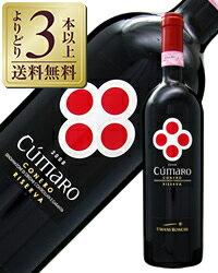 【よりどり3本以上送料無料】 ウマニ ロンキ クマロ コーネロ リゼルヴァ 2013 750ml 赤ワイン イタリア