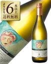 【よりどり6本以上送料無料】 カンティーナ ラヴィス ディピンティ シャルドネ 2017 750ml 白ワイン イタリア