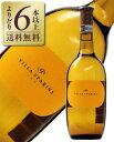 【よりどり6本以上送料無料】 ヴィッラ スパリーナ ガヴィ 2018 750ml 白ワイン イタリア コルテーゼ
