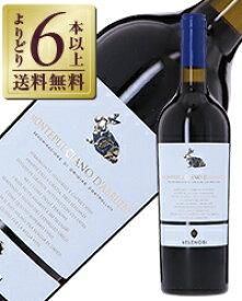 【よりどり6本以上送料無料】 ヴェレノージ モンテプルチアーノ ダブルッツォ 2018 750ml 赤ワイン モンテプルチアーノ イタリア