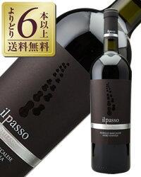よりどり6本以上送料無料 ヴィニエティ ザブ イル パッソ 2015 750ml 赤ワイン イタリア 九州、北海道、沖縄送料無料対象外、クール代別途 あす楽