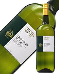 【同一商品6本購入で送料無料】 モンテベッロ トレッビアーノ デル ルビコーネ マグナム 2016 1500ml 白ワイン