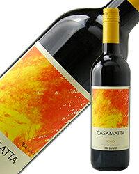 【あす楽】 ビービー グラーツ カザマッタ ロッソ 2016 750ml 赤ワイン イタリア