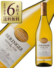 【よりどり6本以上送料無料】 ベリンジャー カリフォルニア シャルドネ 2018 750ml アメリカ カリフォルニア 白ワイン