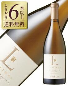 【よりどり6本以上送料無料】 ベリンジャー ナパ ヴァレー ルミナス オーク ノール シャルドネ 2015 750ml アメリカ カリフォルニア 白ワイン