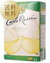 【送料無料】【包装不可】 カルロ ロッシ(カルロロッシ) ホワイト (ボックスワイン)1ケース 3000ml×4 白ワイン