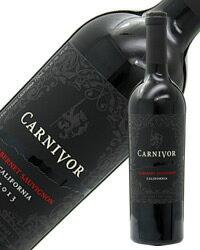 ガロ カーニヴォ カベルネ ソーヴィニヨン 2015 750ml アメリカ カリフォルニア 赤ワイン
