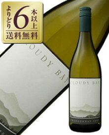 【あす楽】【よりどり6本以上送料無料】 クラウディー ベイ シャルドネ 2017 750ml ニュージーランド 白ワイン
