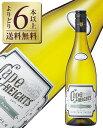 【あす楽】【よりどり6本以上送料無料】 ブティノ ケープ ハイツ シュナン ブラン 2019 750ml 白ワイン 南アフリカ