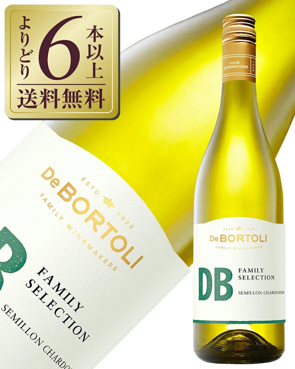 【あす楽】【よりどり6本以上送料無料】 デ ボルトリ ディービー ファミリーセレクション セミヨンシャルドネ 2018 750ml オーストラリア 白ワイン