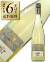 【よりどり6本以上送料無料】 マルガルテンホフ エルブリング クーベーアー トロッケン 2015 750ml ドイツ 白ワイン