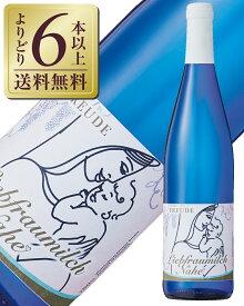【よりどり6本以上送料無料】 クロスター醸造所 フロイデ リープフラウミルヒ Q.b.A. 2018 750ml ドイツ 白ワイン デザートワイン