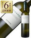 【よりどり6本以上送料無料】 キリ ヤーニ パランガ ホワイト 2018 750ml 白ワイン ロディティス ギリシャ