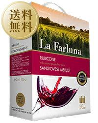 【あす楽】【送料無料】【包装不可】 ラ ファルーナ メルロー サンジョヴェーゼ (ボックスワイン) 3000ml×4本 赤ワイン