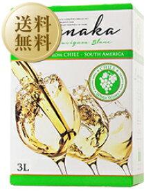 【送料無料】【包装不可】 ルナカ ソーヴィニヨン ブラン (ボックスワイン) 3000ml×4本 白ワイン