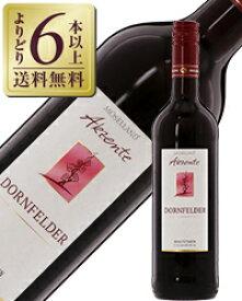 【よりどり6本以上送料無料】 モーゼルランド アクツェンテ ドルンフェルダー モーゼル Q.b.A. 2018 750ml ドイツ 赤ワイン