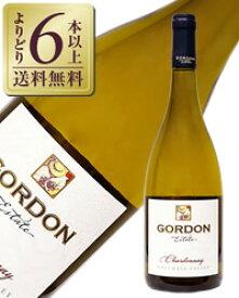 【よりどり6本以上送料無料】 ゴードン エステート シャルドネ 2014 750ml アメリカ 白ワイン
