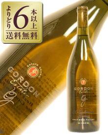 【よりどり6本以上送料無料】 ゴードン エステート シャルドネ リザーヴ(リザーブ) 2015 750ml アメリカ 白ワイン