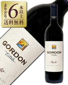 【よりどり6本以上送料無料】 ゴードン エステート メルロー 2014 750ml アメリカ 赤ワイン