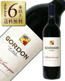 【よりどり6本以上送料無料】 ゴードン エステート カベルネ ソーヴィニヨン 2014 750ml アメリカ 赤ワイン