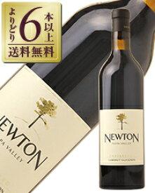 【よりどり6本以上送料無料】 ニュートン アンフィルタード カベルネソーヴィニヨン 2016 750ml アメリカ カリフォルニア 赤ワイン