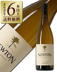 【あす楽】【よりどり6本以上送料無料】 ニュートン アンフィルタード シャルドネ 2015 750ml アメリカ カリフォルニア 白ワイン