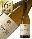 【よりどり6本以上送料無料】 ニュートン アンフィルタード シャルドネ 2016 750ml アメリカ カリフォルニア 白ワイン